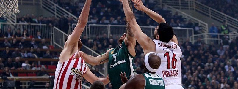 Yunan Basket Ligi